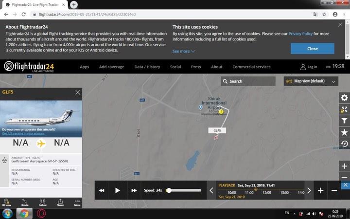 Լուսանկարում թռիչքի ժամանակը գրված է Գրինվիչի ժամանակով 11:41, Գյումրին +4 գոտում է ուստի սրան պետք է գումարել 4 ժամ և կստանանք 15:41
